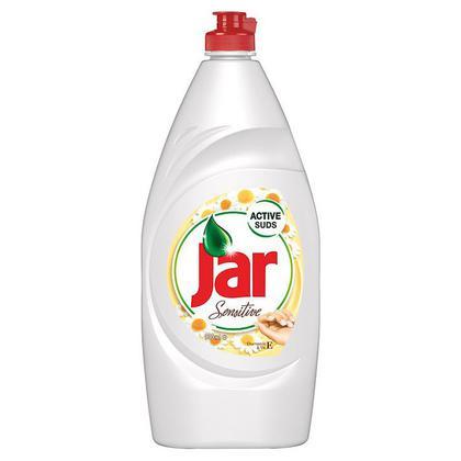 jar-900-chamo-1.jpg